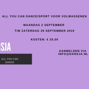 ALL YOU CAN DANCE/SPORT